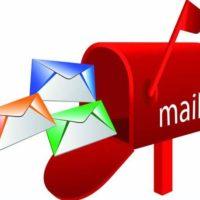 Ящики электронной почты
