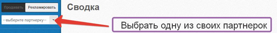 katalog-partnerskih-programm