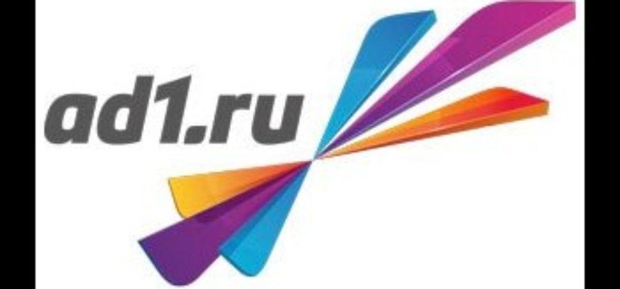СПА партнерки, или как заработать на ad1 точка ru