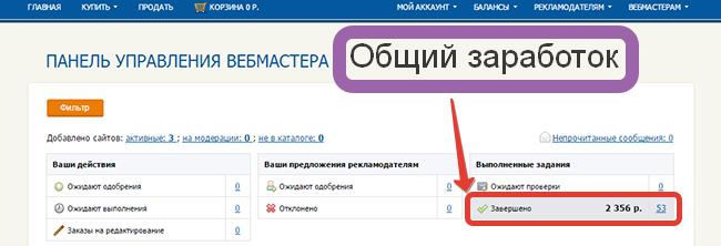 как заработать на Youtube в Беларуси или в России
