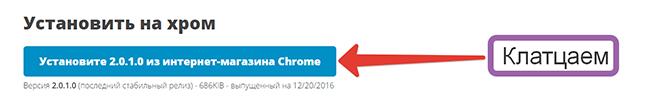 Скачать видео с Ютуб расширение для Яндекс браузера