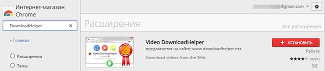 Скачать программу для скачивания видео с Ютуба в браузере Опера