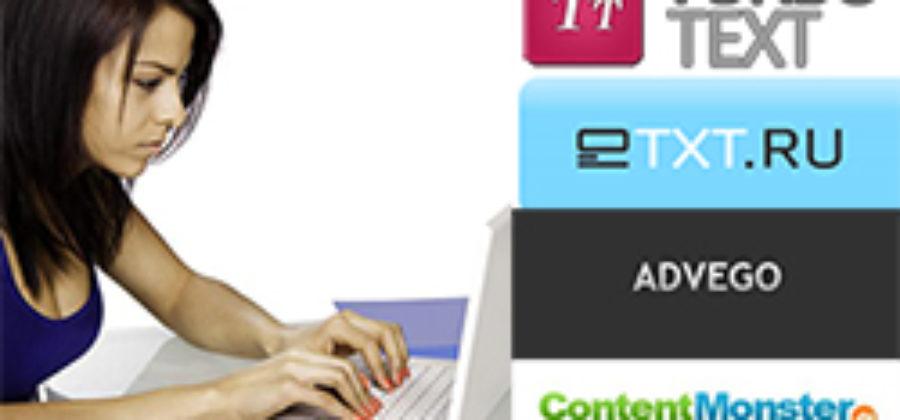 Где заказать статью для публикации на сайт