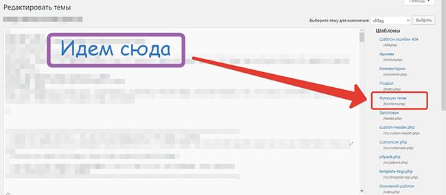 Как вставить шорткод в php WordPress