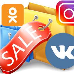 Удобная биржа групп Вконтакте и Одноклассников для безопасной продажи или покупки сообщества
