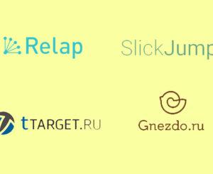 Нативные рекламные сети для монетизации сайта