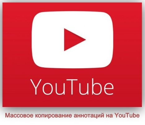 youtube_annotation