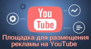 Ссылка в описание видео