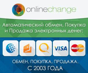 Вывод вебмани на карту в onlinechange